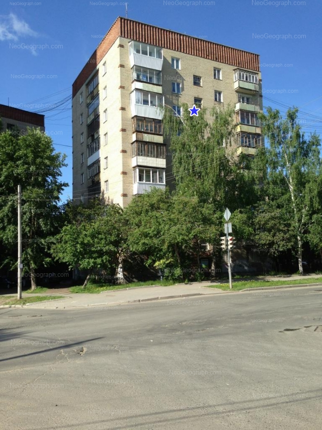 Адрес(а) на фотографии: улица Куйбышева, 94, Екатеринбург