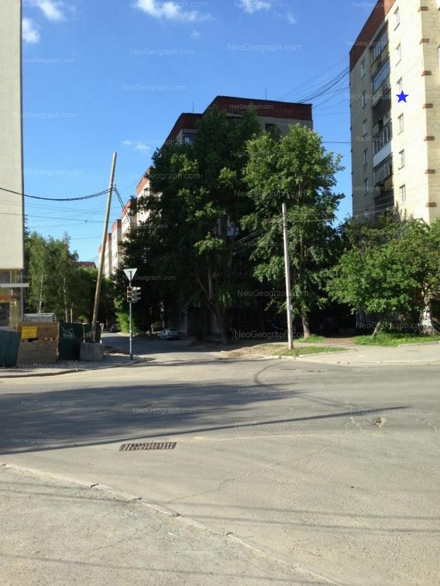 Адрес(а) на фотографии: улица Куйбышева, 94, 96, Екатеринбург