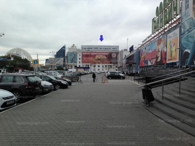 Адрес(а) на фотографии: улица 8 Марта, 43, 46, 50, Екатеринбург