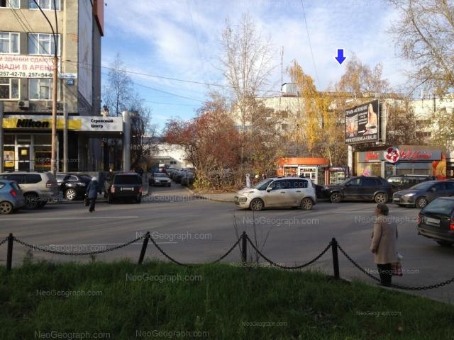 Адрес(а) на фотографии: улица 8 Марта, 46, 50, Екатеринбург