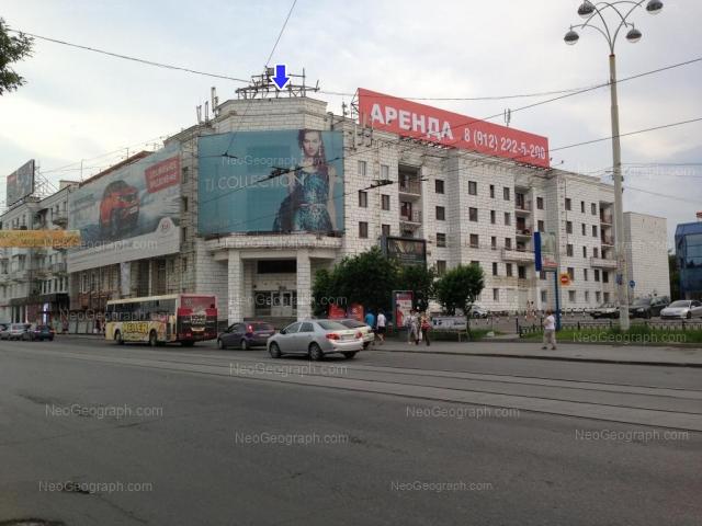 Адрес(а) на фотографии: улица 8 Марта, 50, Екатеринбург