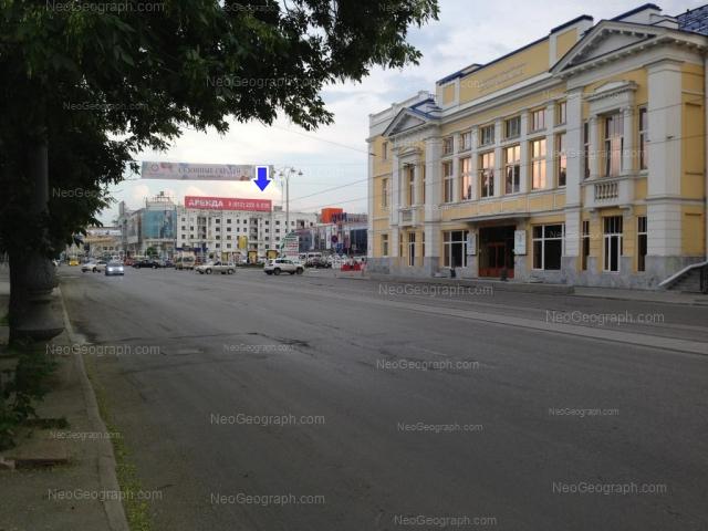 Адрес(а) на фотографии: улица 8 Марта, 36, 50, Екатеринбург