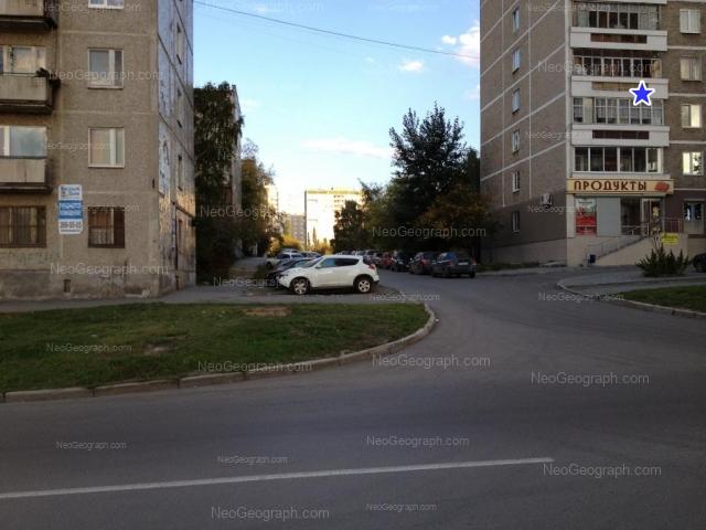 Адрес(а) на фотографии: улица Металлургов, 10А, 12, 14, 14А, Екатеринбург