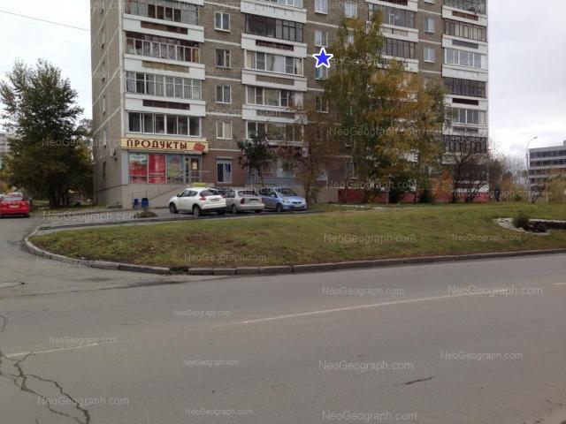 Адрес(а) на фотографии: улица Металлургов, 14А, Екатеринбург