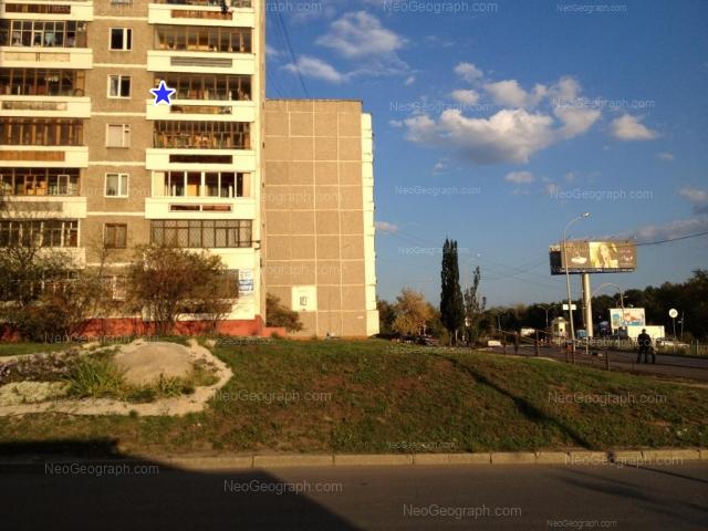 Адрес(а) на фотографии: улица Металлургов, 10А, 14А, Екатеринбург