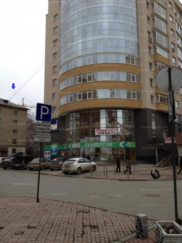 Адрес(а) на фотографии: улица Сакко и Ванцетти, 100, Екатеринбург