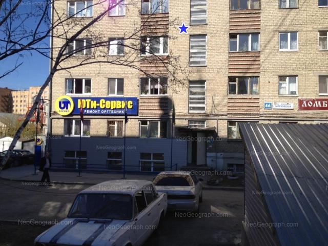 Адрес(а) на фотографии: Московская улица, 46, Екатеринбург