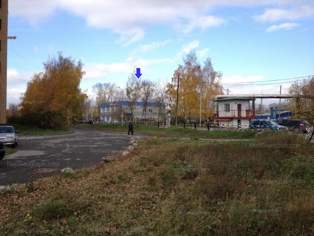 Адрес(а) на фотографии: улица Куйбышева, 167, Екатеринбург