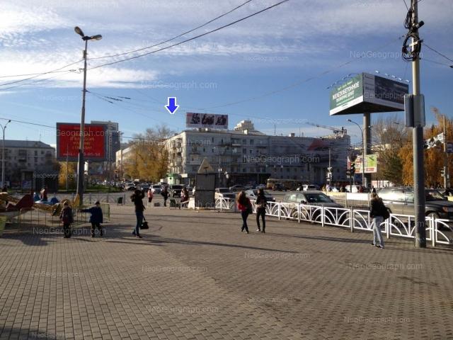 Адрес(а) на фотографии: улица Куйбышева, 32, 57, Екатеринбург