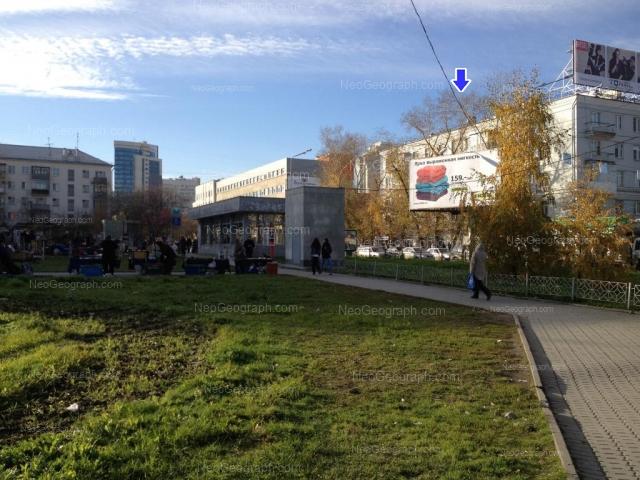Адрес(а) на фотографии: улица Куйбышева, 32, 55, 57, Екатеринбург