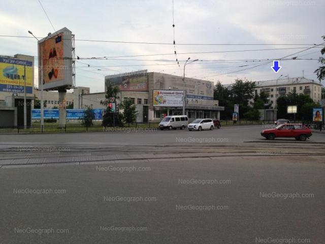 Адрес(а) на фотографии: улица Куйбышева, 57, Екатеринбург