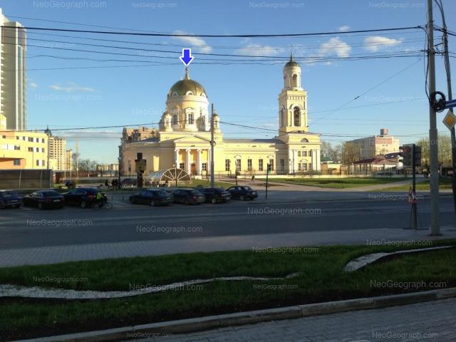 Адрес(а) на фотографии: улица Розы Люксембург, 57, 57а, Екатеринбург