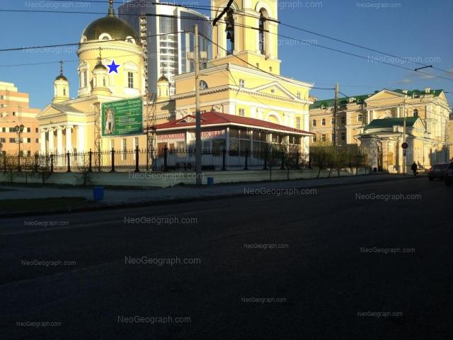 Адрес(а) на фотографии: улица Розы Люксембург, 57, 57а, 57б, Екатеринбург