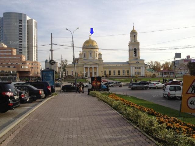 Адрес(а) на фотографии: улица Розы Люксембург, 54, 57, Екатеринбург