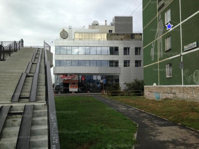 Адрес(а) на фотографии: улица Металлургов, 4А, 6А, Екатеринбург