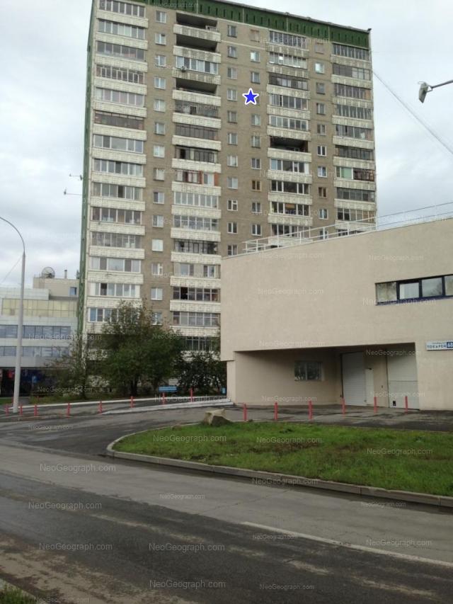 Адрес(а) на фотографии: улица Металлургов, 4А, Екатеринбург
