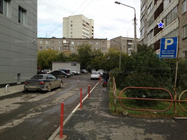Адрес(а) на фотографии: улица Металлургов, 2, 4, 4А, Екатеринбург
