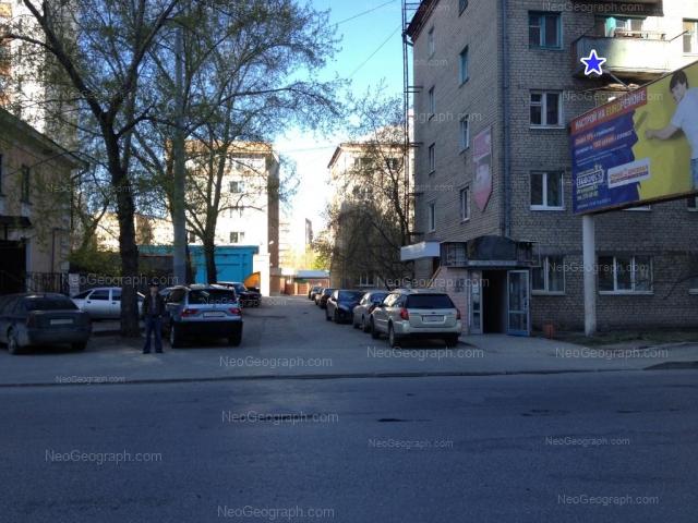 Адрес(а) на фотографии: Московская улица, 48, 48А, 48г, 50, Екатеринбург