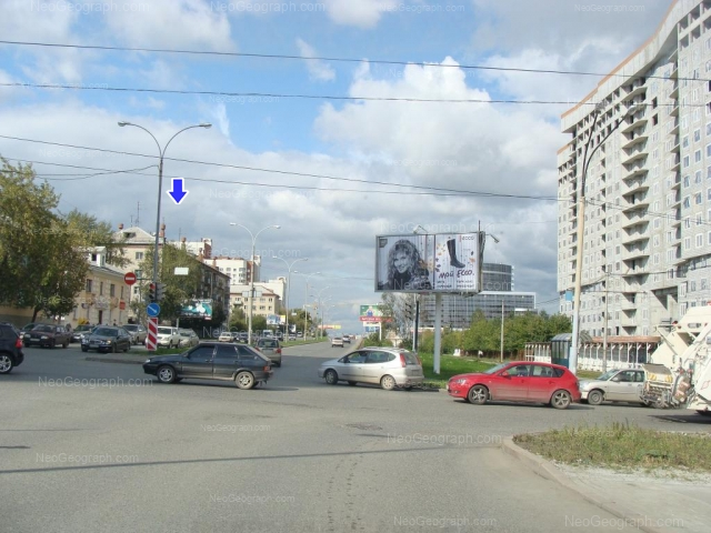 Address(es) on photo: Moskovskaya street, 48, 50, 77, Yekaterinburg