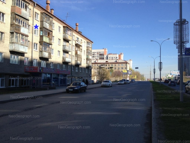 Address(es) on photo: Moskovskaya street, 42, 44, 48, Yekaterinburg