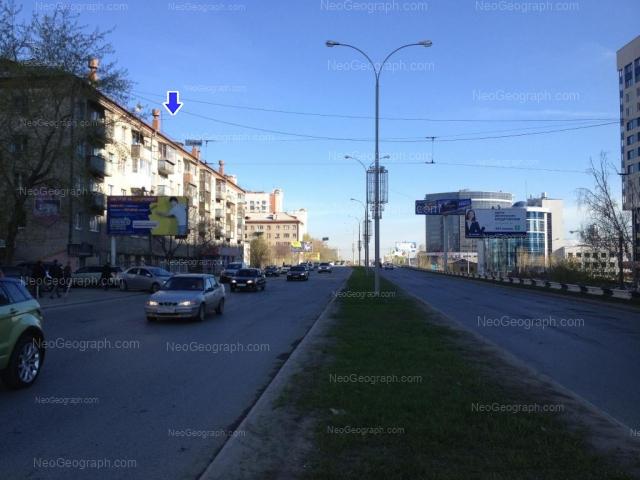 Адрес(а) на фотографии: Московская улица, 42, 48, Екатеринбург