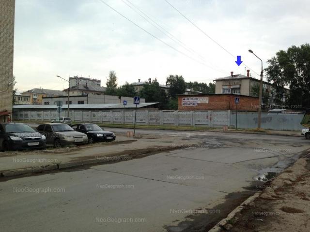 Address(es) on photo: Industrii street, 100, 102, Yekaterinburg