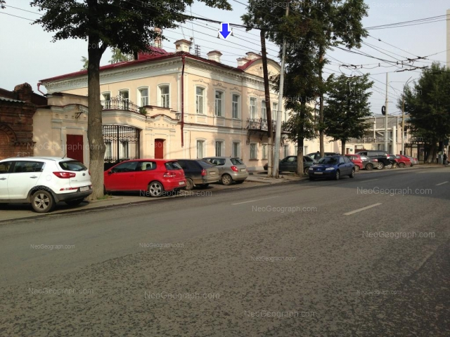 Адрес(а) на фотографии: улица Розы Люксембург, 54, Екатеринбург