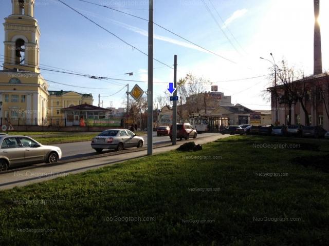 Адрес(а) на фотографии: улица Розы Люксембург, 52, 54, 57, Екатеринбург