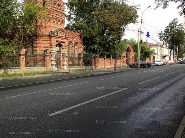 Адрес(а) на фотографии: улица Розы Люксембург, 54, 56, Екатеринбург
