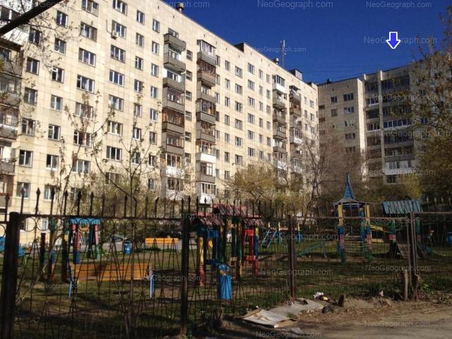 Address(es) on photo: Radischeva street, 63, Yekaterinburg