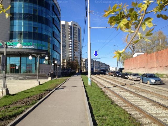 Address(es) on photo: Radischeva street, 55, 61, 63, Yekaterinburg