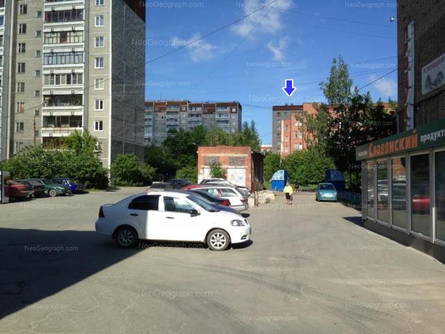 Адрес(а) на фотографии: улица Буторина, 3, 3А, 7, Екатеринбург