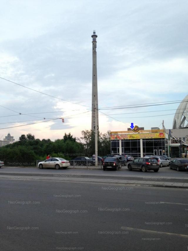 Адрес(а) на фотографии: улица 8 Марта, 43А, Екатеринбург