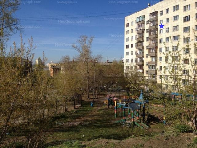 Address(es) on photo: Gurzufskaya street, 23, 25, 32, Yekaterinburg