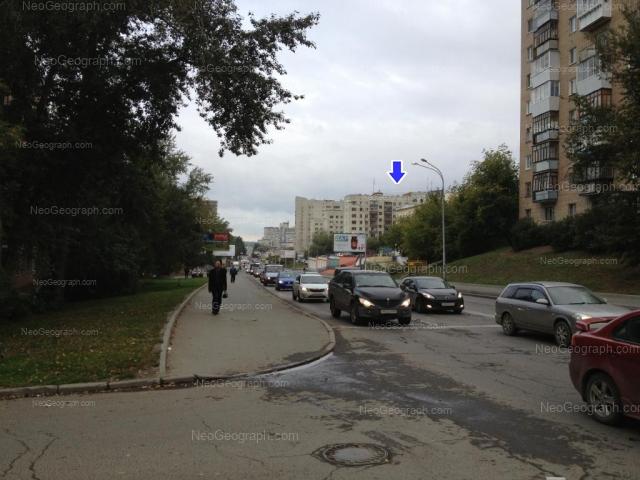 Address(es) on photo: Gurzufskaya street, 20, 32, Yekaterinburg