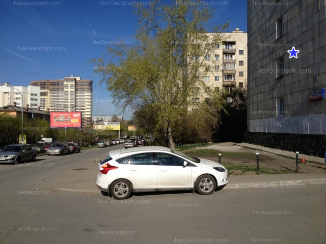 Address(es) on photo: Gurzufskaya street, 27, 32, 34, 36, Yekaterinburg