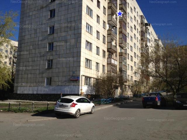 Address(es) on photo: Gurzufskaya street, 32, 34, Yekaterinburg