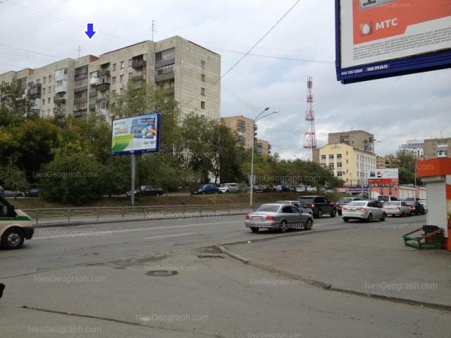 Address(es) on photo: Gurzufskaya street, 30, 32, Yekaterinburg