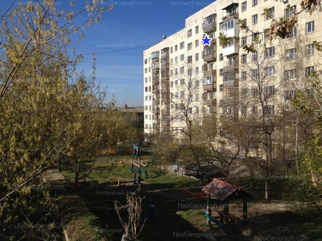 Address(es) on photo: Gurzufskaya street, 25, 32, Yekaterinburg