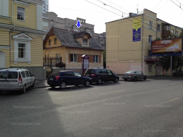 Адрес(а) на фотографии: улица Розы Люксембург, 59, 59А, Екатеринбург