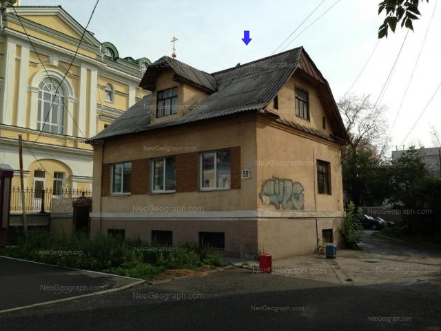Адрес(а) на фотографии: улица Розы Люксембург, 59А, Екатеринбург