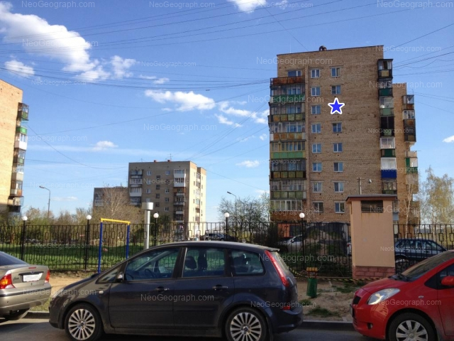 Адрес(а) на фотографии: Гурзуфская улица, 20, 22, 28, Екатеринбург