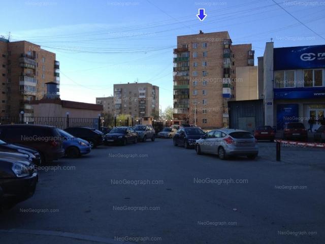 Адрес(а) на фотографии: Гурзуфская улица, 20, 22, 26, 28, Екатеринбург