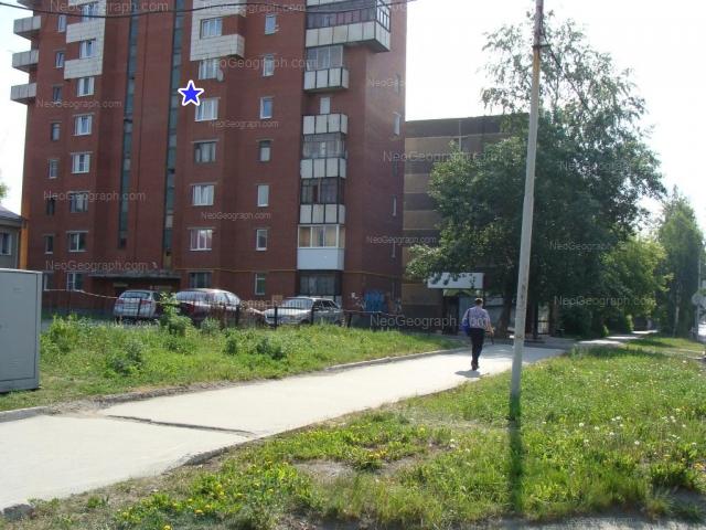 Адрес(а) на фотографии: улица Куйбышева, 169, 171, Екатеринбург