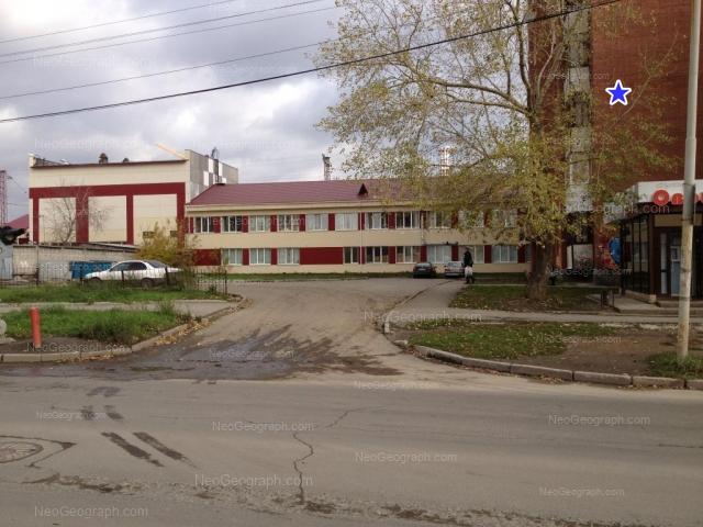 Адрес(а) на фотографии: улица Куйбышева, 169, 173, Екатеринбург
