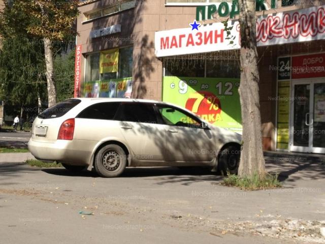 Address(es) on photo: Novgorodtsevoy street, 31а, Yekaterinburg