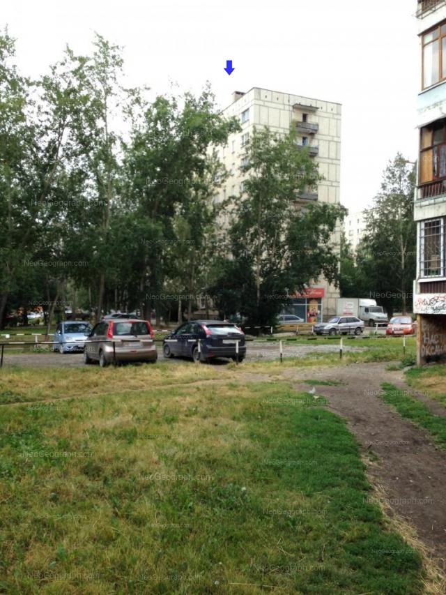 Адрес(а) на фотографии: улица Бакинских Комиссаров, 60, Екатеринбург