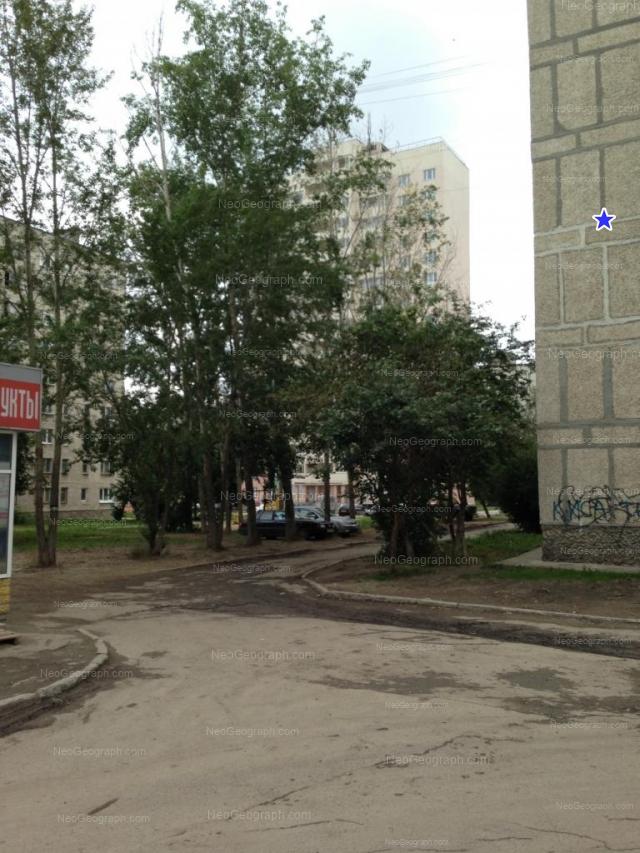 Адрес(а) на фотографии: улица Бакинских Комиссаров, 60, 61, Екатеринбург
