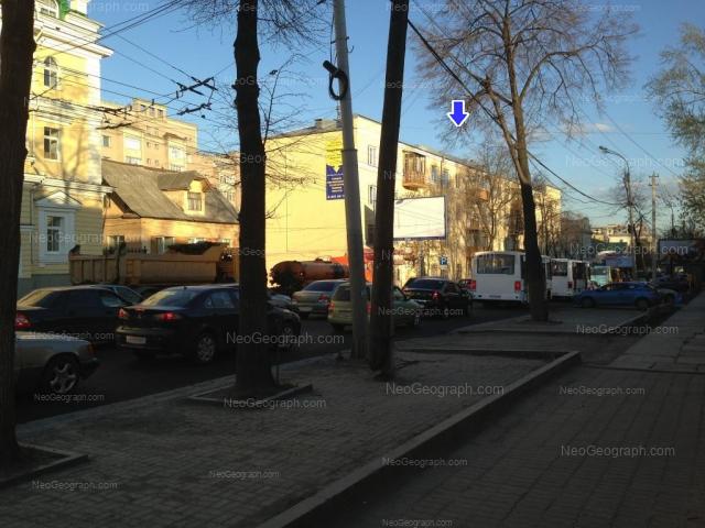 Адрес(а) на фотографии: улица Розы Люксембург, 57б, 59, 59А, Екатеринбург