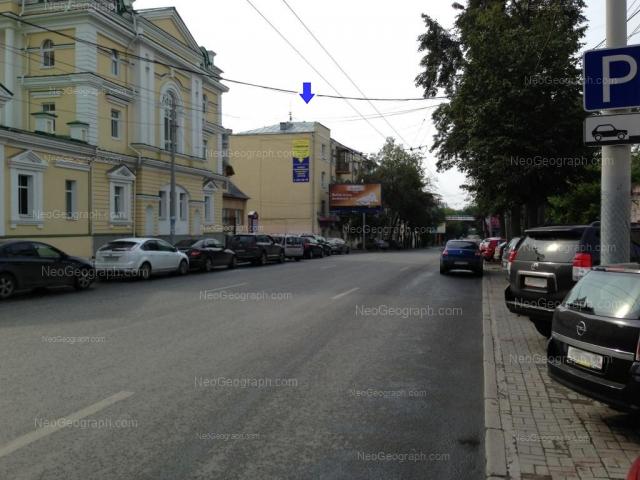 Адрес(а) на фотографии: улица Розы Люксембург, 57б, 59, Екатеринбург